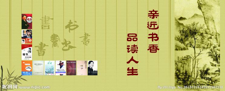 """郑州市第十六中学""""亲子共读,共建书香家庭""""倡议书图片"""