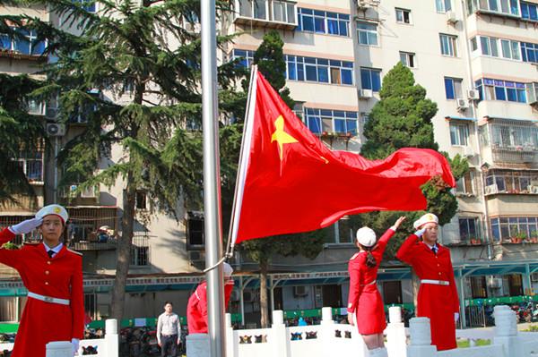 """郑州市""""向国旗敬礼""""活动启动仪式在郑州16中举行"""